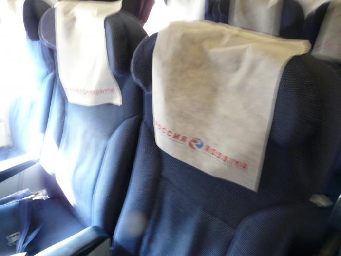 Seats of Boeing 737-500 Rossiya Ailrlines
