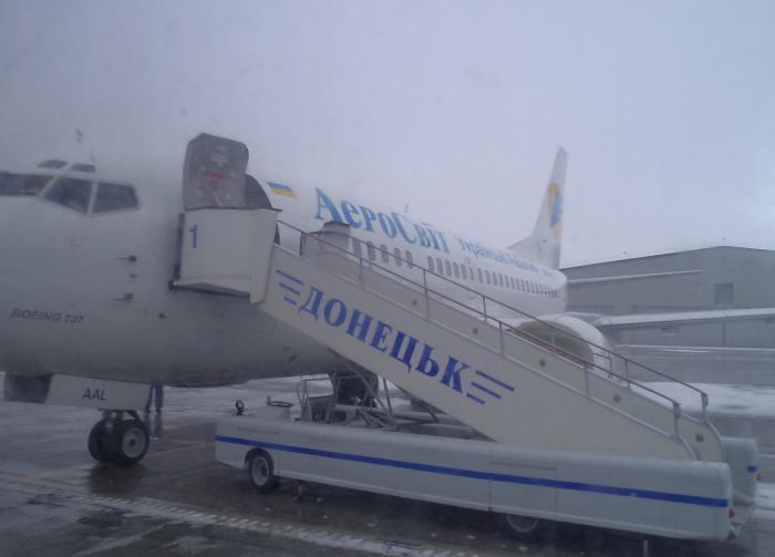 Боинг-737-500 авиакомпании АэроСвит в аэропорту Донецк