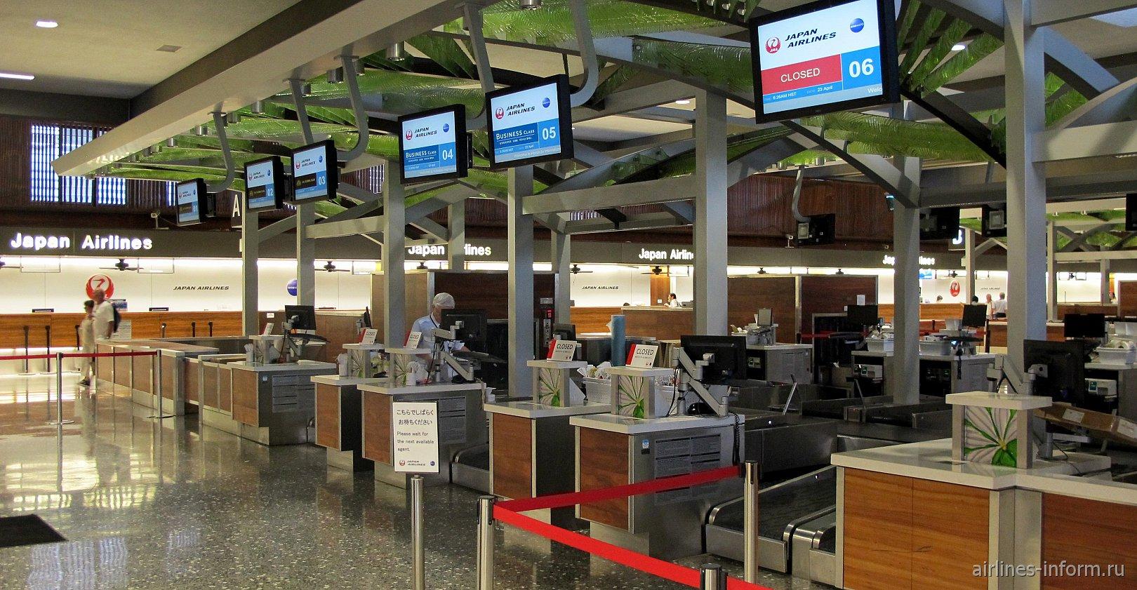 Зона регистрации бизнес-класса Японских авиалиний в аэропорту Гонолулу