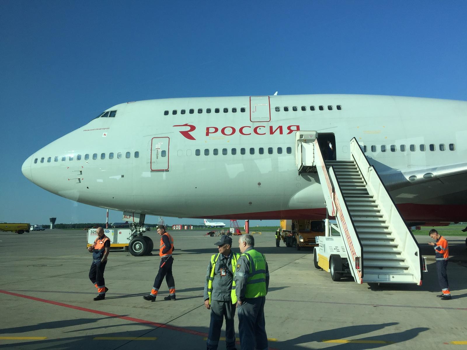 """Из Внуково на солнечный Кипр с авиакомпанией """"Rossiya"""" на Boeing-747"""