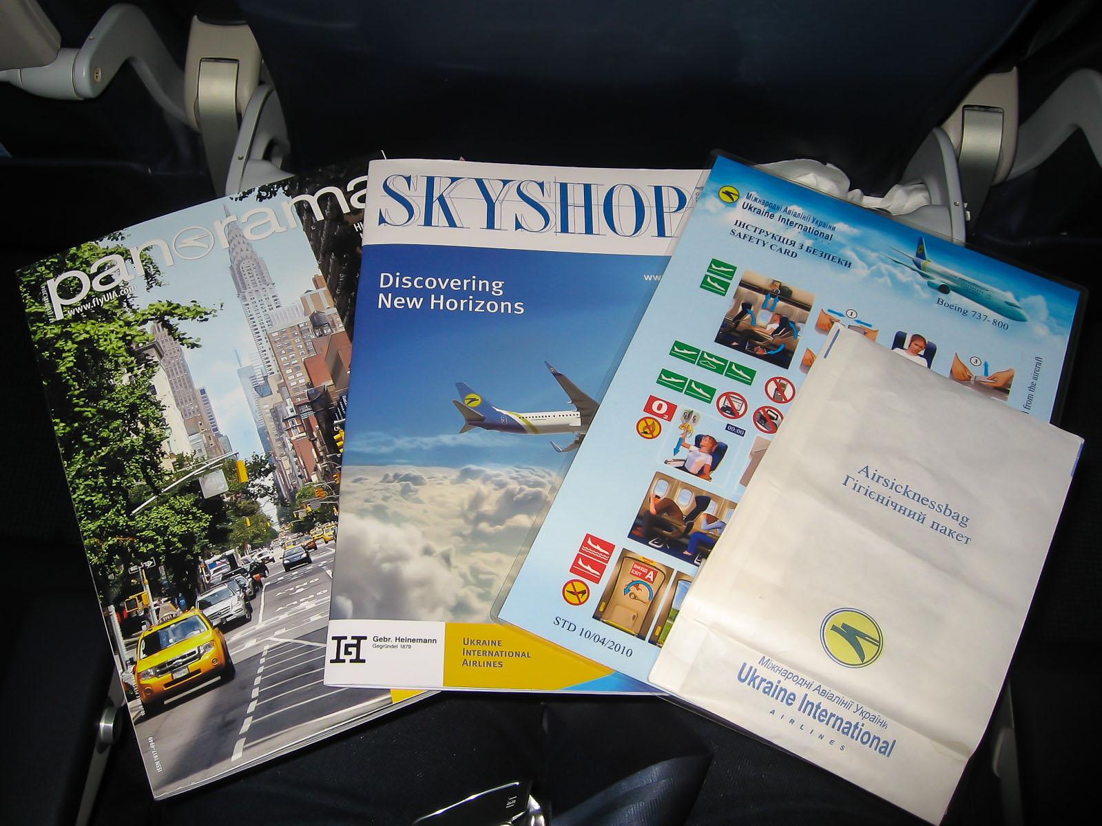 Журналы для пассажиров Международных авиалиний Украины
