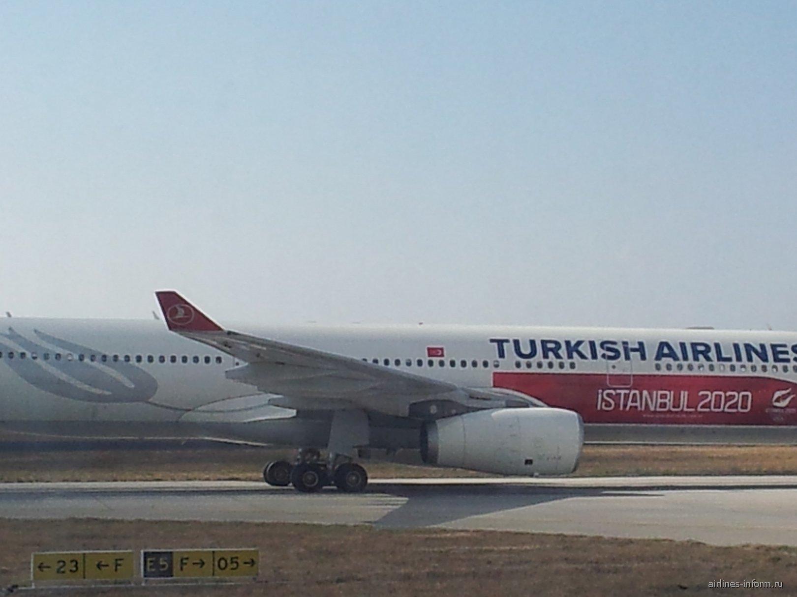 В аэропорту Стамбул Ататюрк
