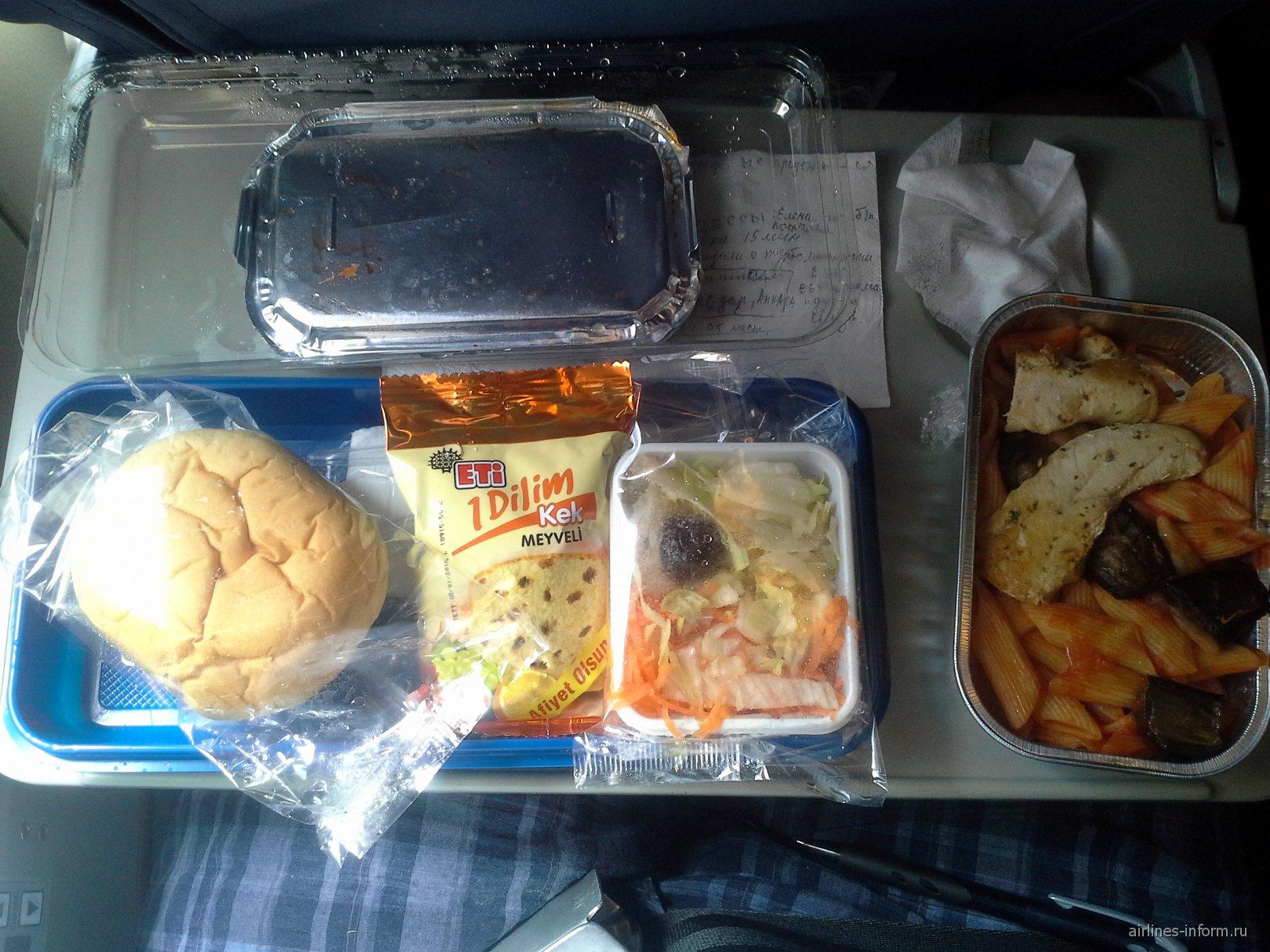 Питание на чартерном рейсе Уральских авиалиний Волгоград-Анталья