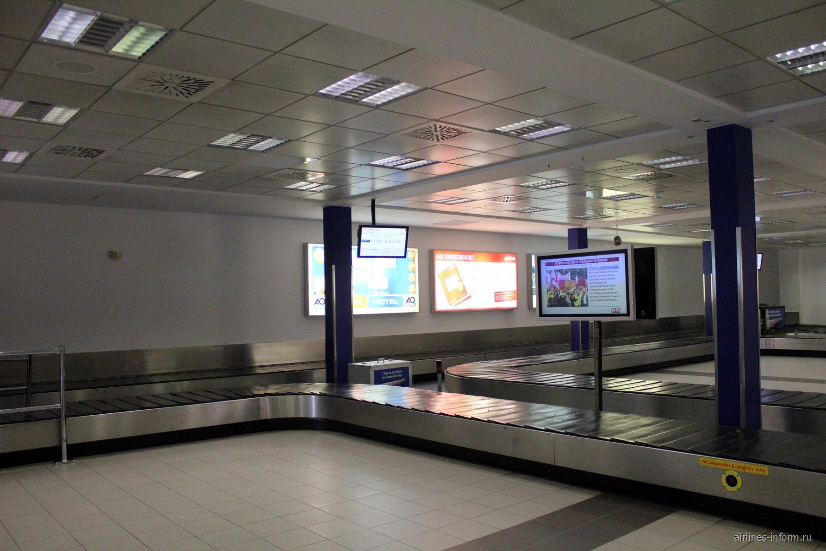 Зал выдачи багажа в аэропорту Берлин Шёнефельд