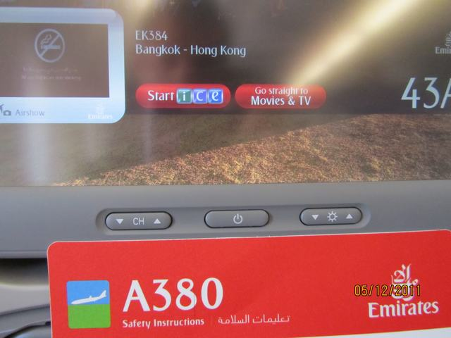 Inflight entertainment system of the Airbus A380 Emirates