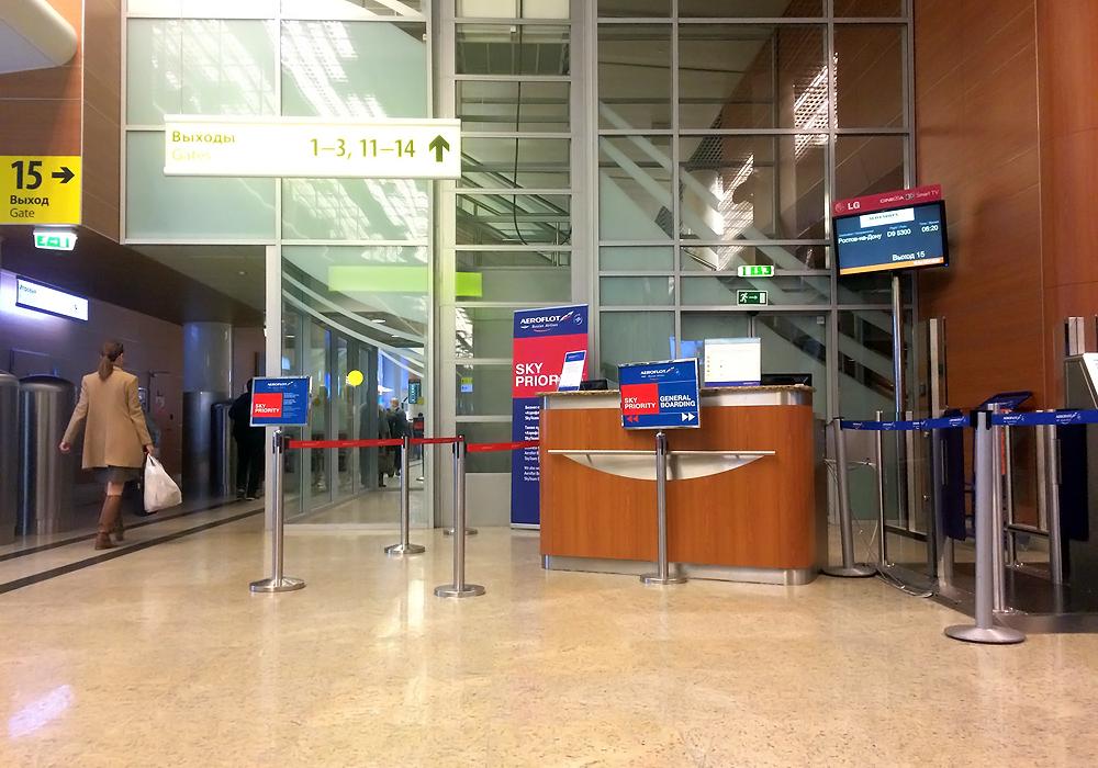 Стойка Sky Priority для пассажиров бизнес-класса Аэрофлота