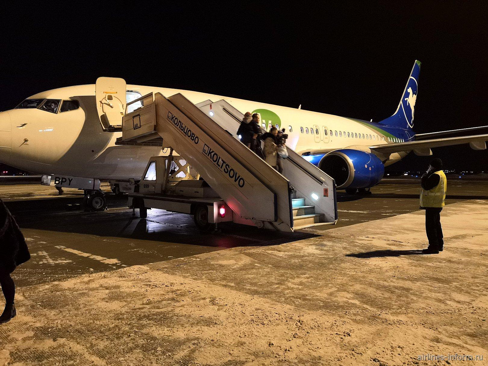 Pegas Fly из Москвы (Шереметьево им. А.С. Пушкина) в Екатеринбург (Кольцово им. А.Н. Демидова)