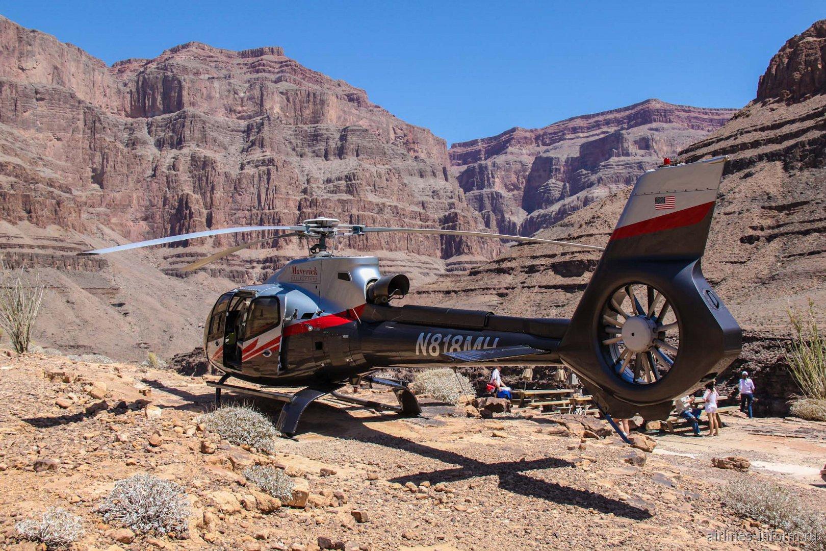Вертолет Еврокоптер EC.130 в Гранд-Каньоне