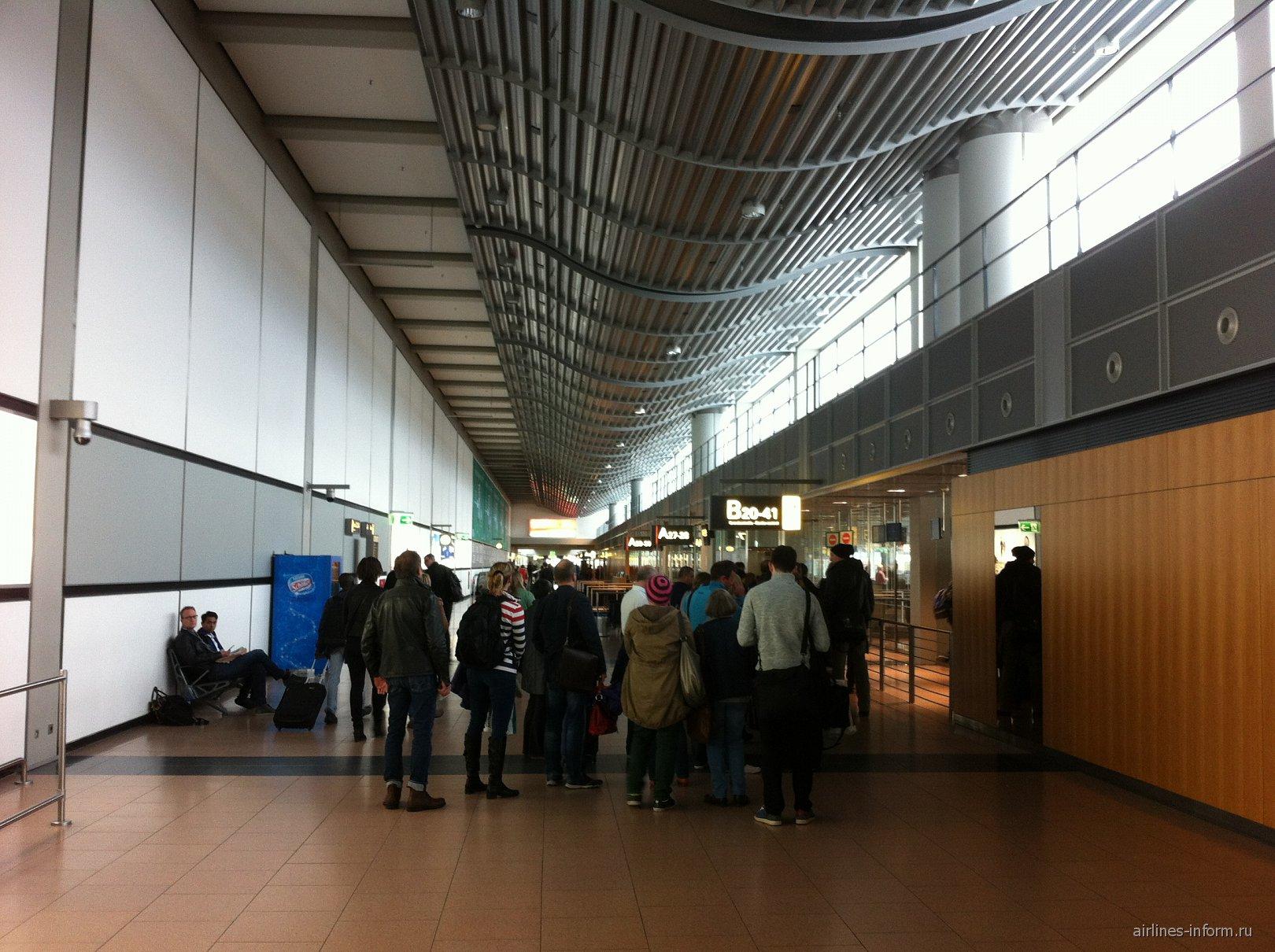 Выходы на посадку B в терминале 1 аэропорта Гамбург