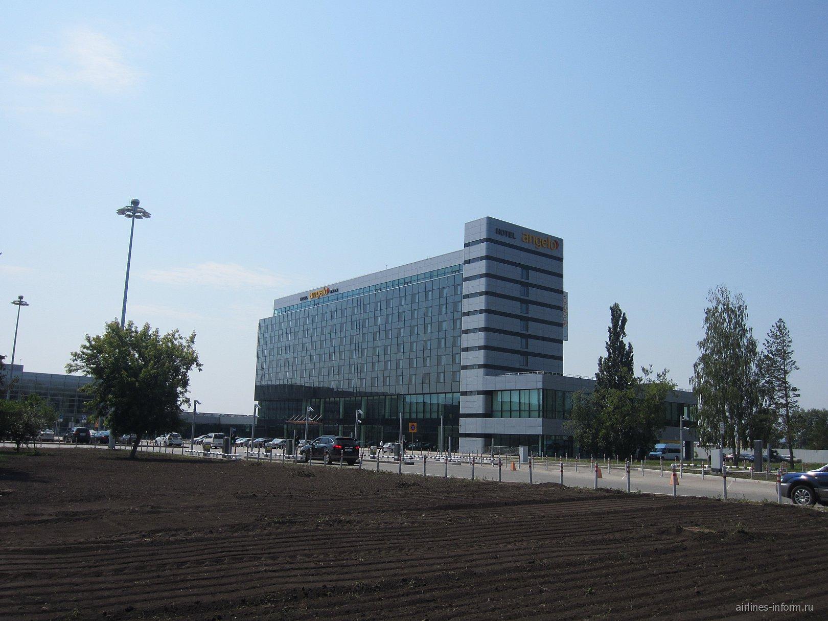 Гостиница Анджело в аэропорту Кольцово