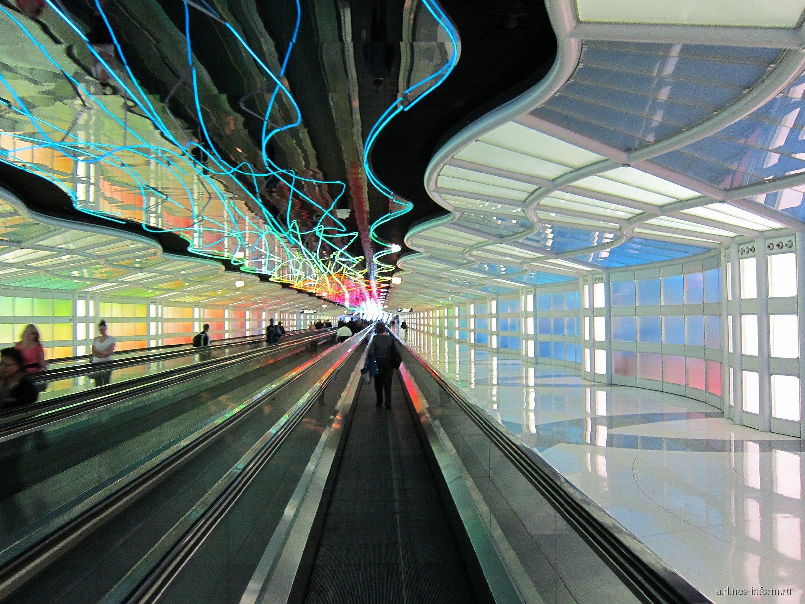 Переход в зоне прилета в аэропорту Чикаго О'Хара
