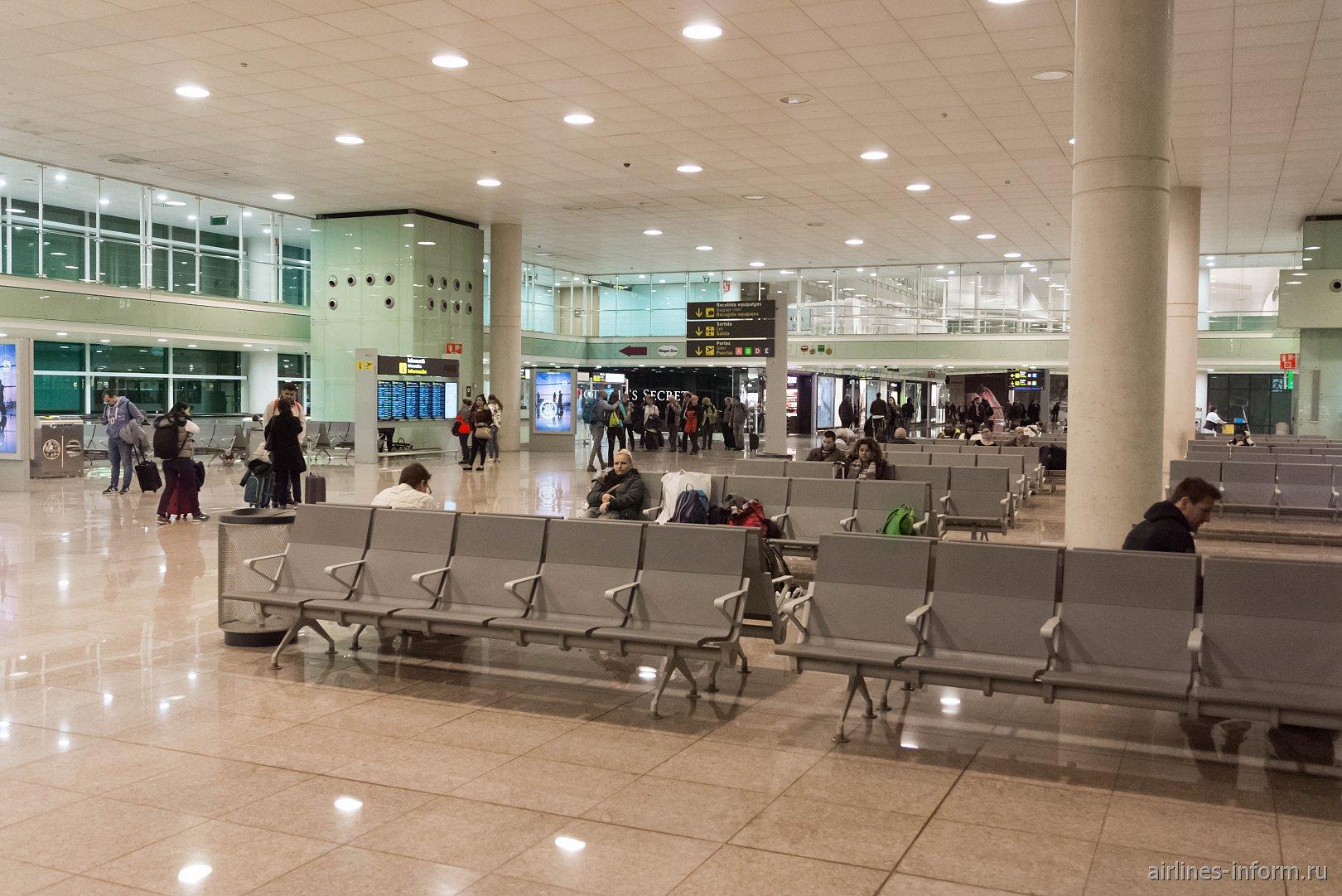 Зал вылета в терминале 1 аэропорта Барселона Эль Прат