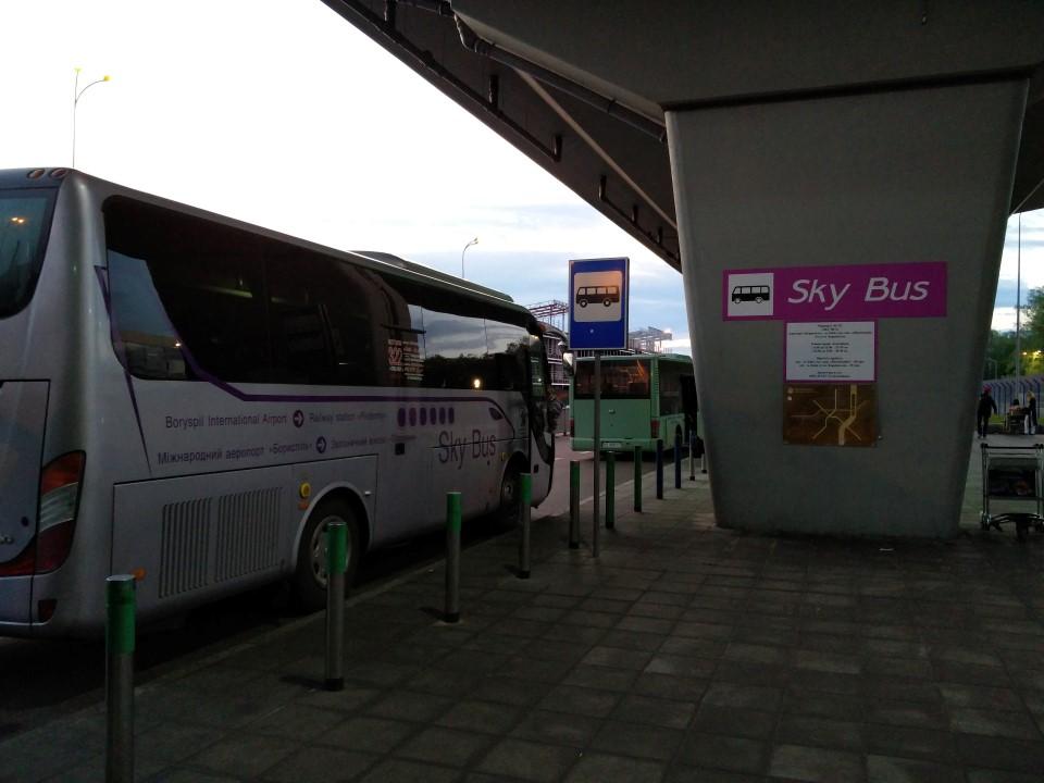 Автобус Sky Bus из аэропорта Борисполь в Киев