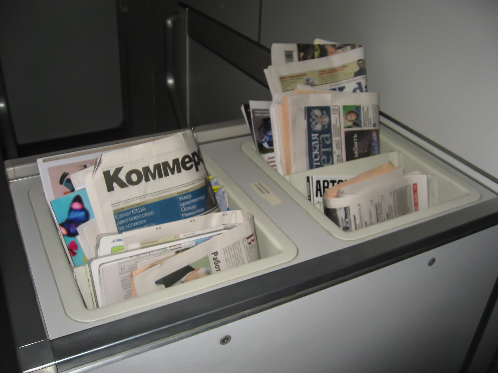 Пресса для пассажиров на борту Боинга-747