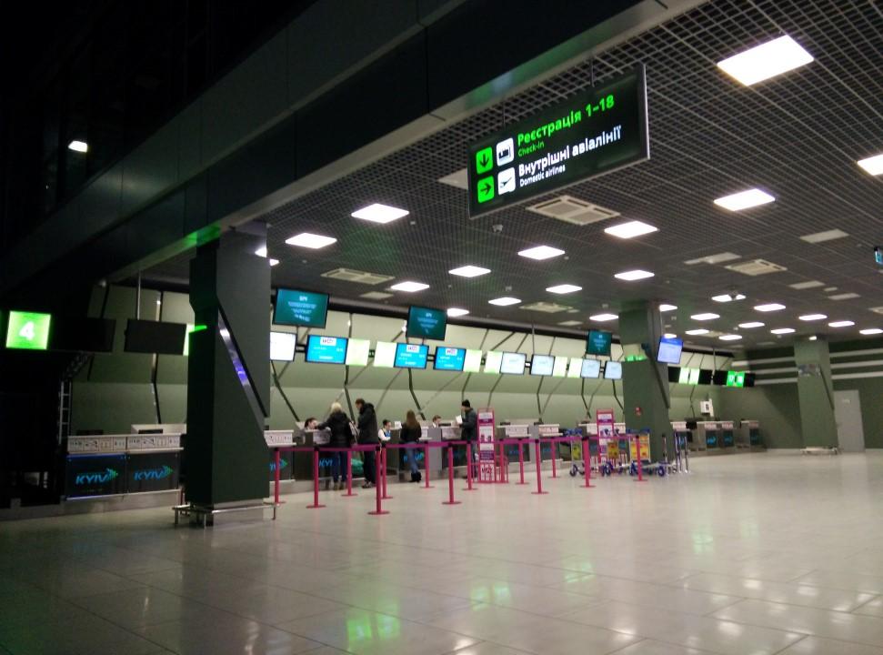 Стойки регистрации на рейсы в аэропорту Киев Жуляны