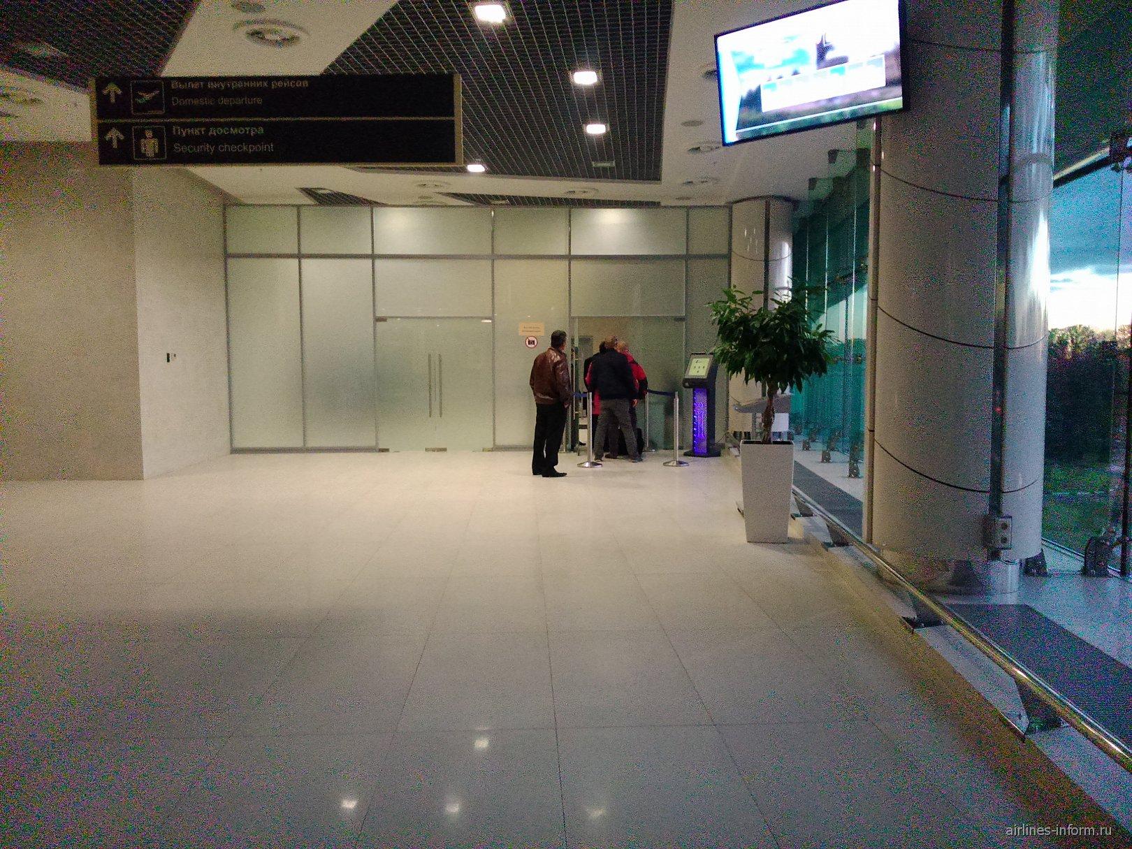 В аэровокзале аэропорта Белгород