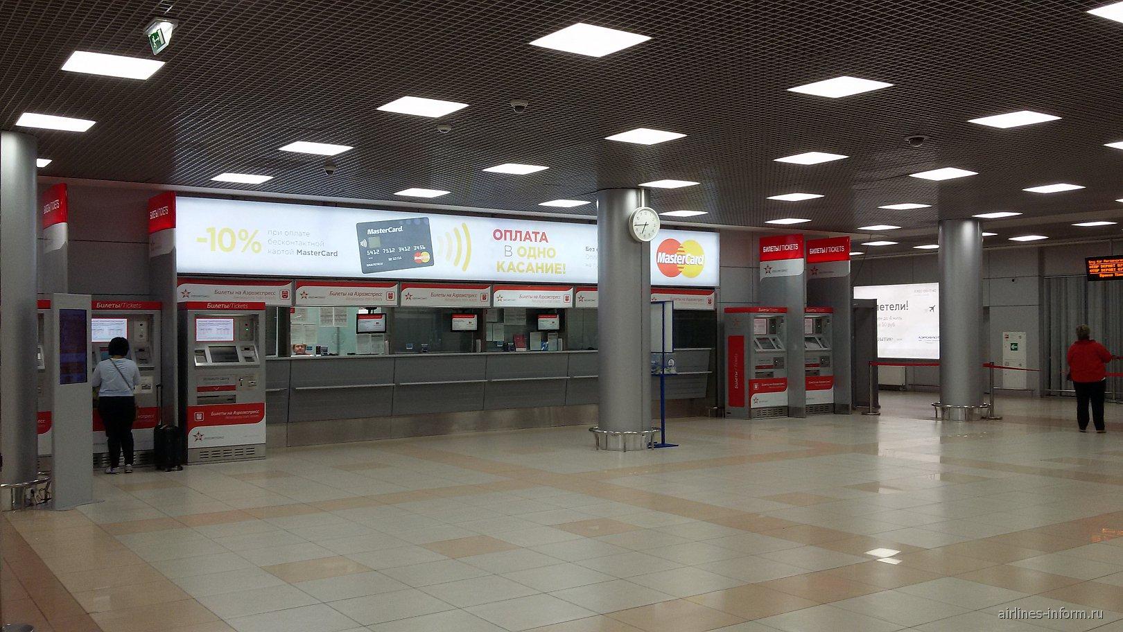 Билетные кассы Аэроэкспресса в аэропорту Москва Шереметьево