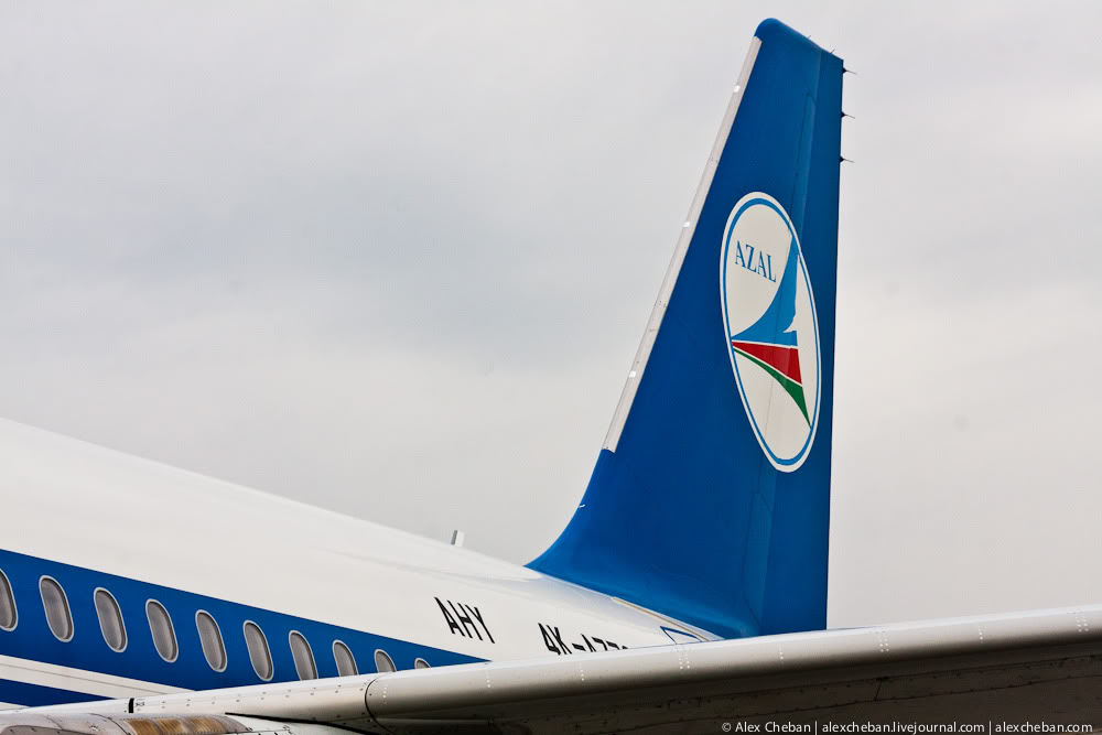 Airbus A320 of Azerbaijan Airlines