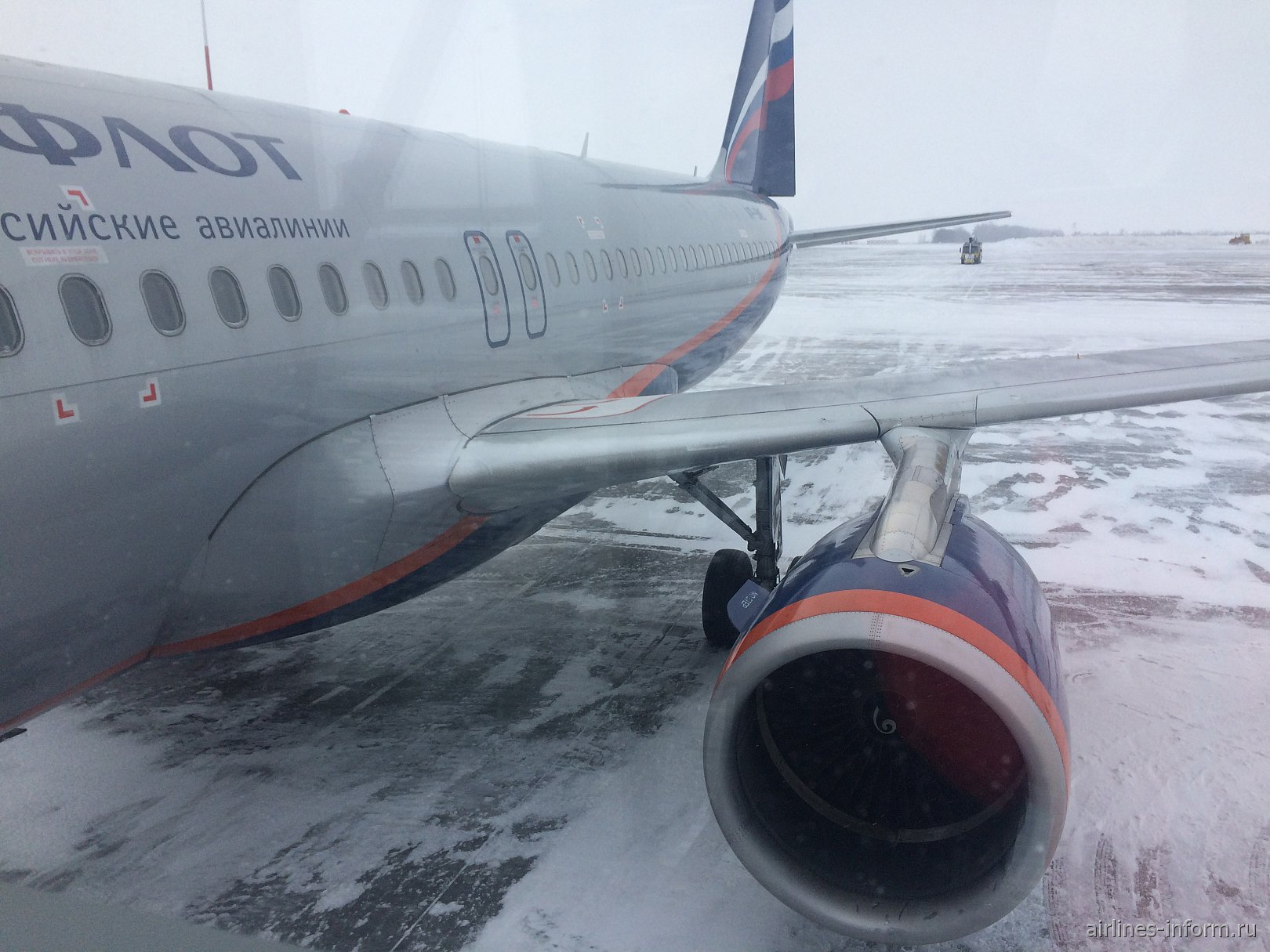 Новогодние каникулы. Перелёт Казань (KZN) - Москва Шереметьево (SVO) c Aeroflot