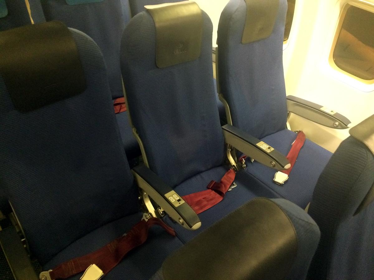 Бизнес-класс в самолете Боинг-737-700 авиакомпании KLM