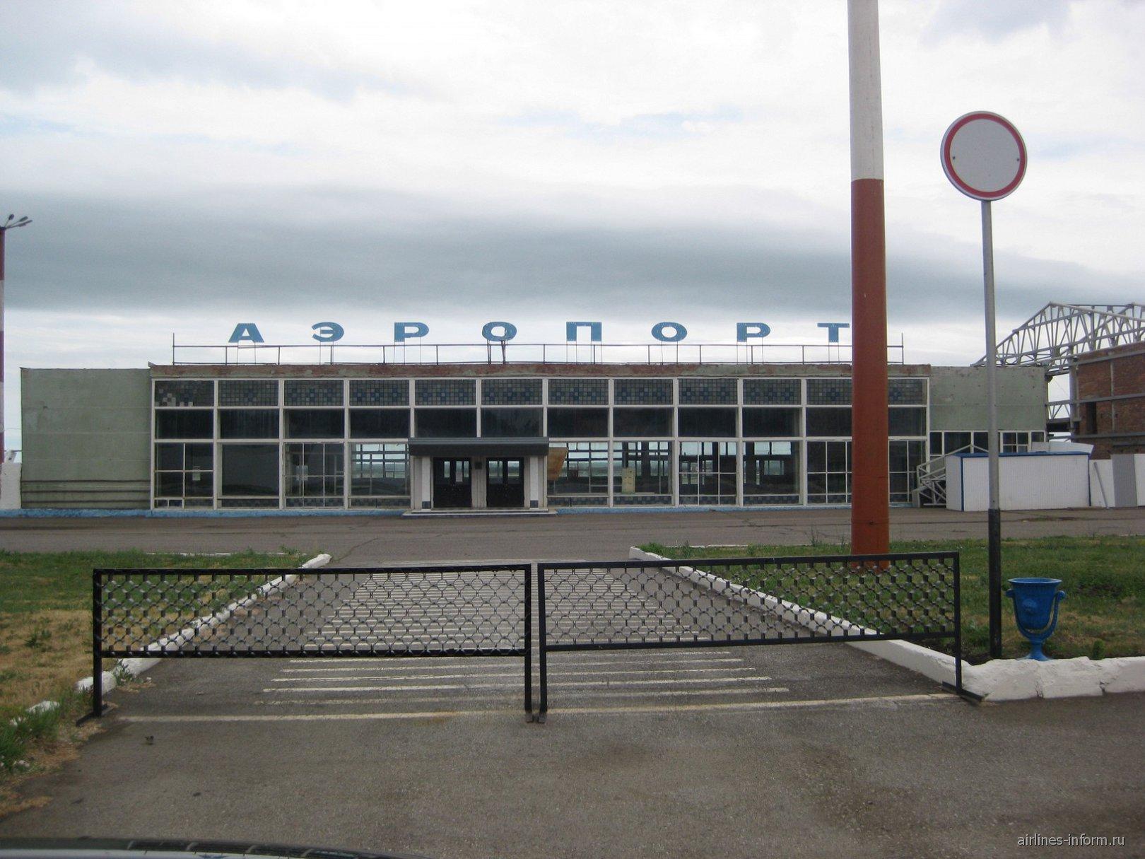 Аэропорт Бугульма - старый аэровокзал