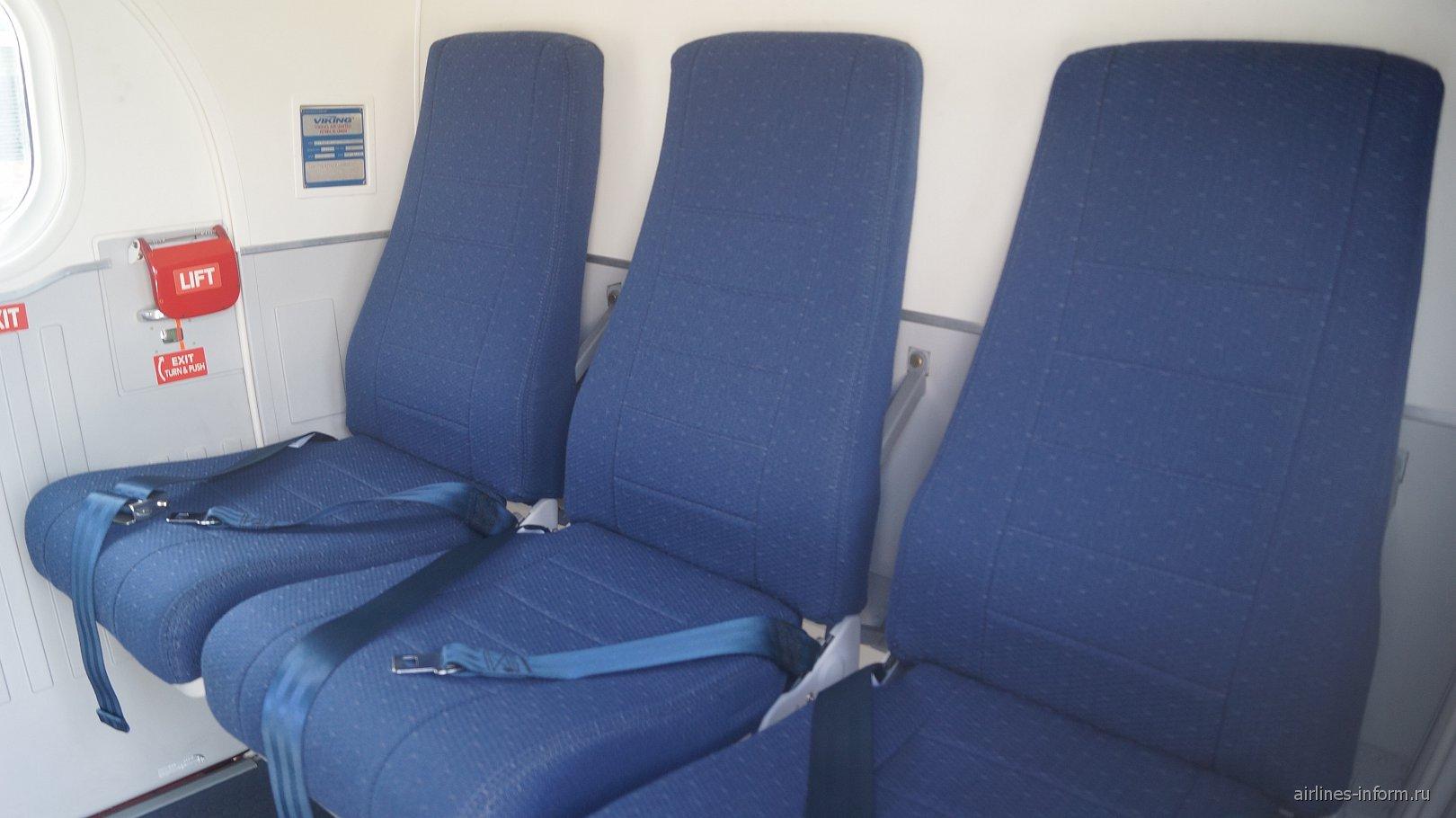 Пассажирские кресла в самолете DHC-6 авиакомпании Air Seychelles