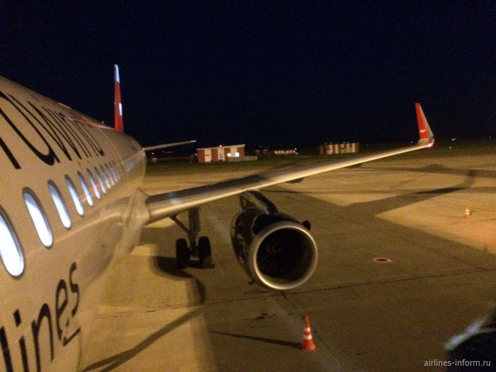 Вечерний перелёт домой с Nordwind Airlines