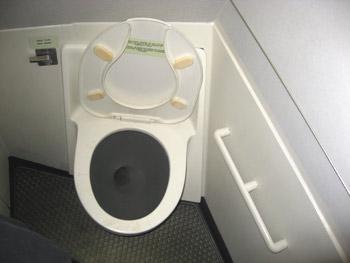 Restroom of Boeing 767-300