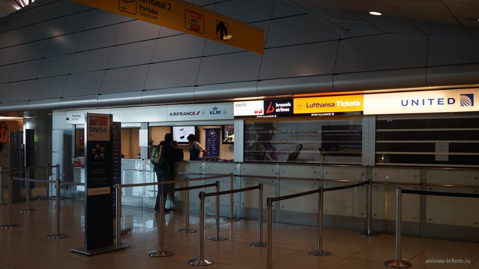 В аэропорту Лиссабон Портела