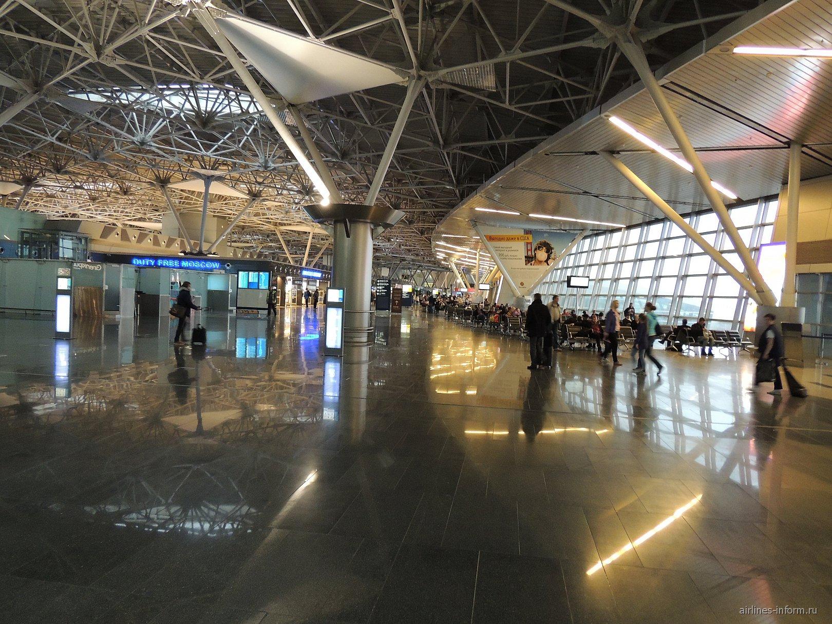 Чистая зона международных вылетов в Терминале А аэропорта Москва Внуково