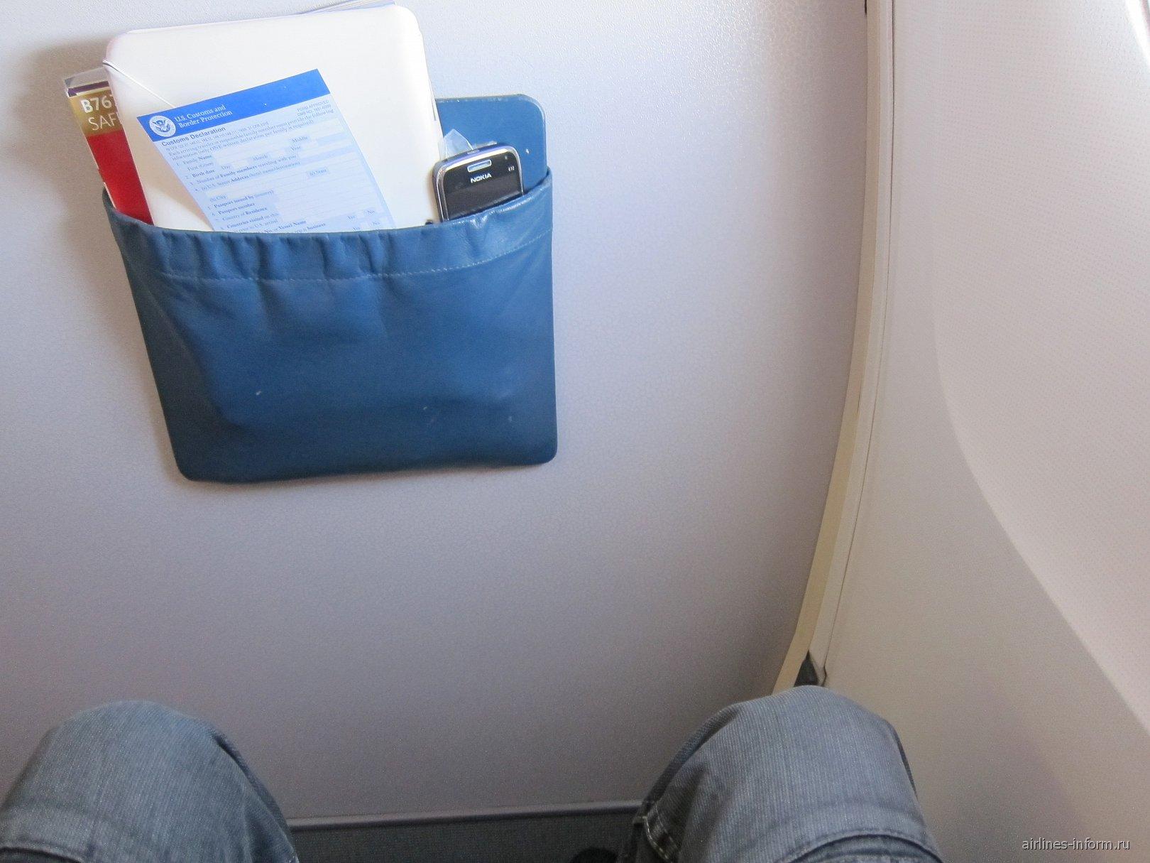 Эконом-комфорт класс в Боинге-767-300 авиакомпании Дельта