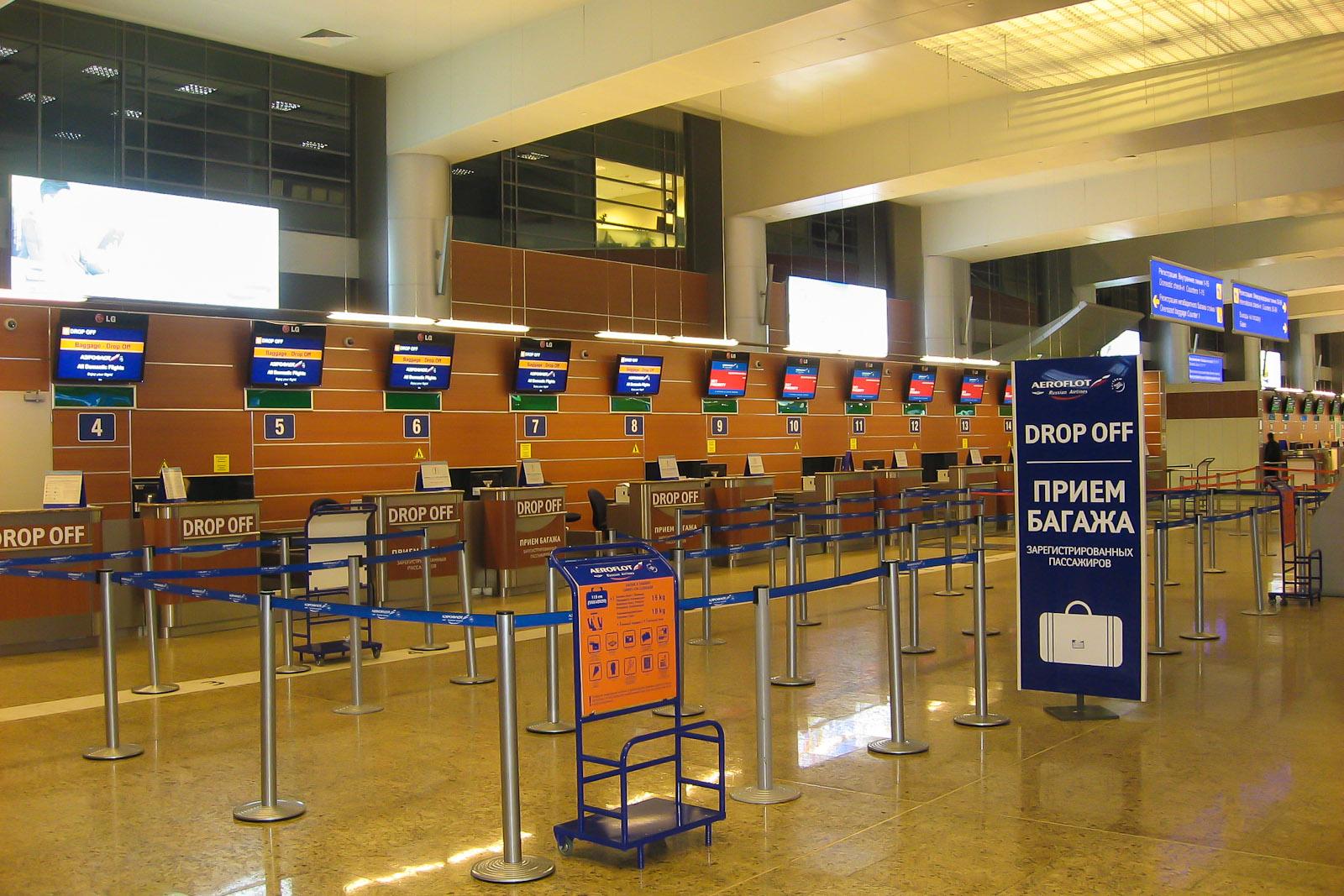 Стойки регистрации и сдачи багажа в терминале Д аэропорта Шереметьево