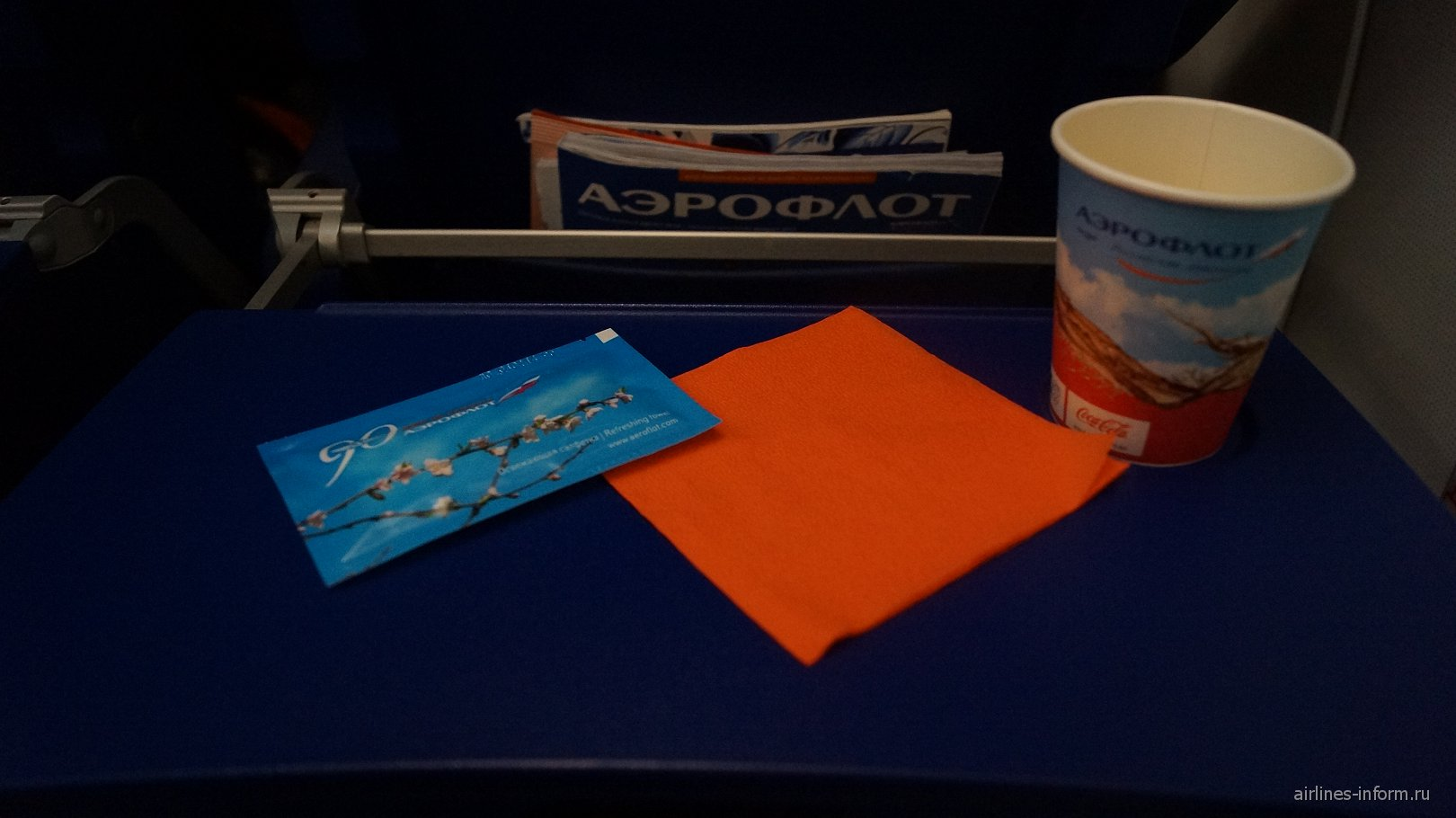 Питание на рейсе Аэрофлота Осло-Москва