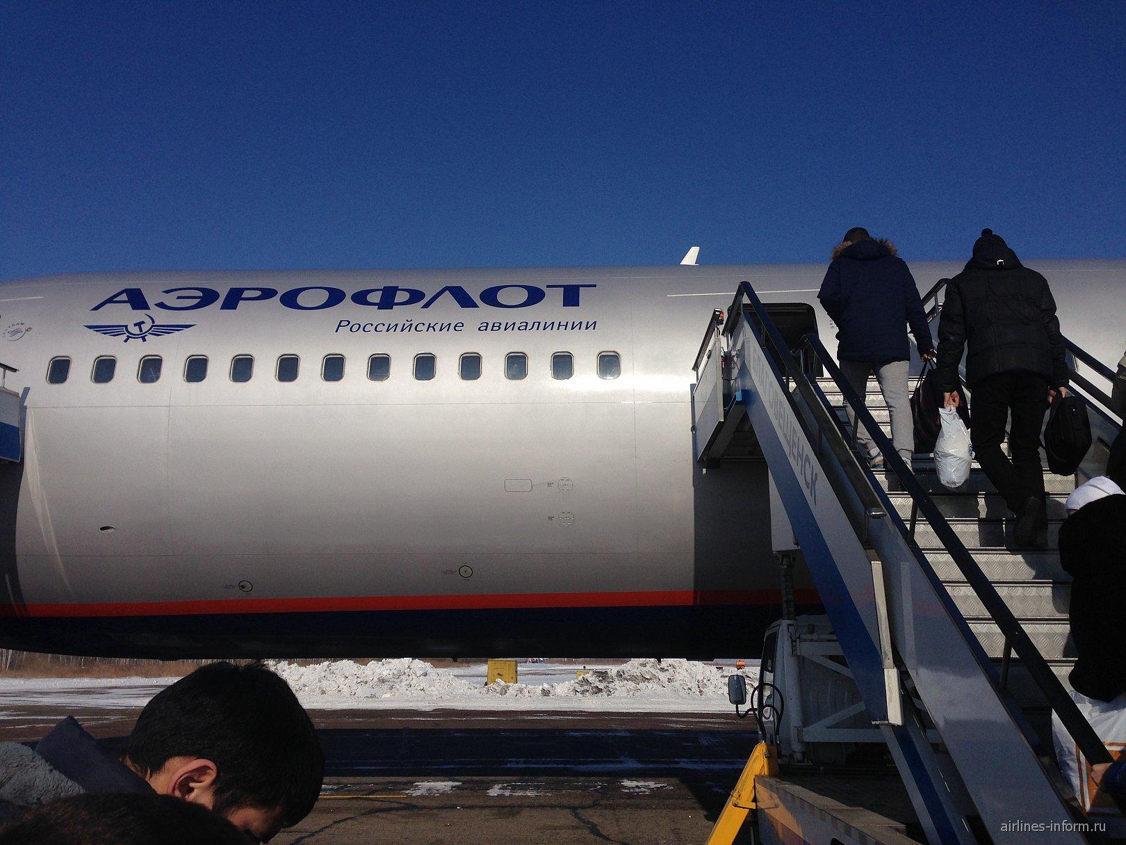 Боинг-767-300 Аэрофлота