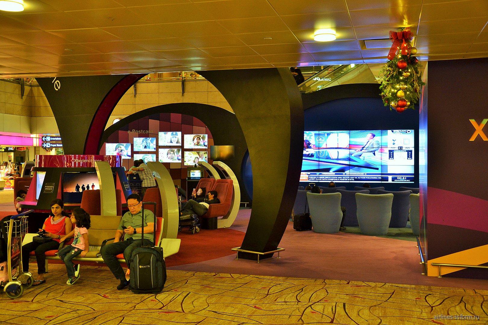 Зона отдыха в терминале 2 аэропорта Чанги в Сингапуре