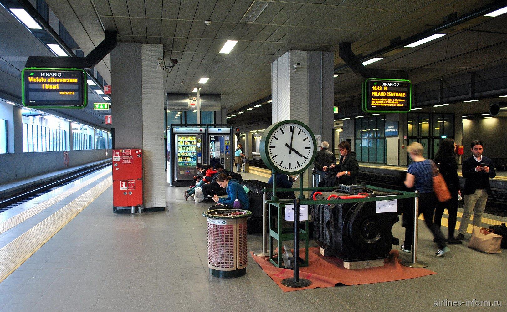 Станция Аэроэкспресса в терминале Т1 аэропорта Милан Мальпенса