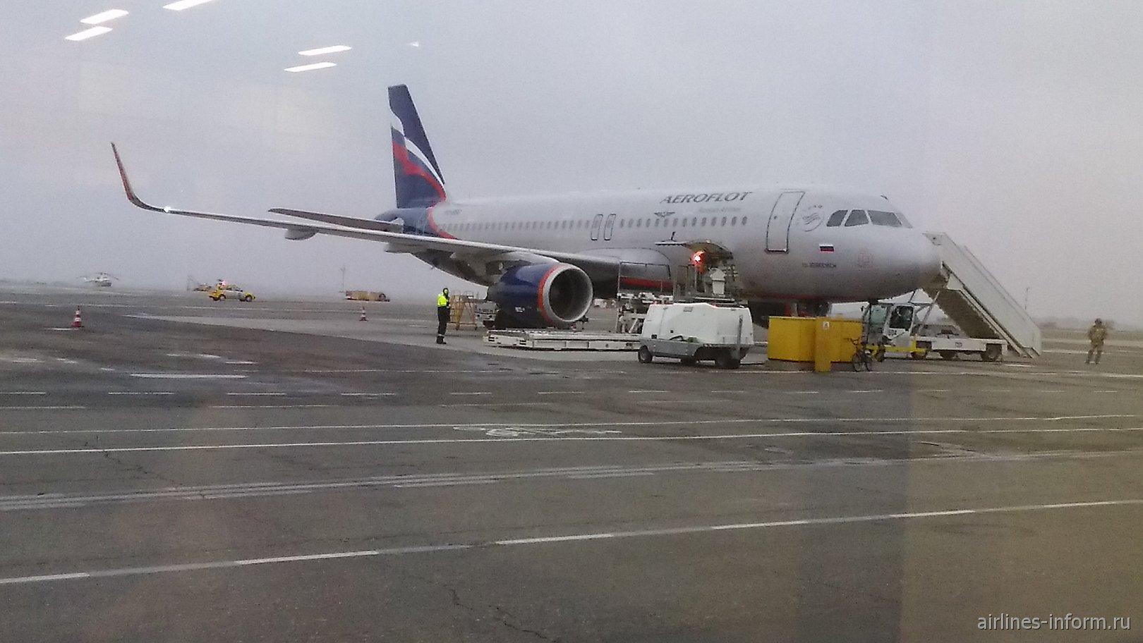 Перелёт Симферополь - Москва