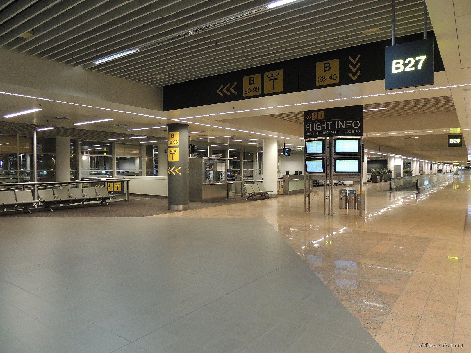 Выходы на посадку в секторе В аэропорта Брюссель