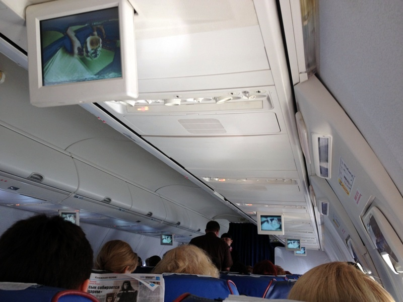 Боинг-737-800 Трансаэро