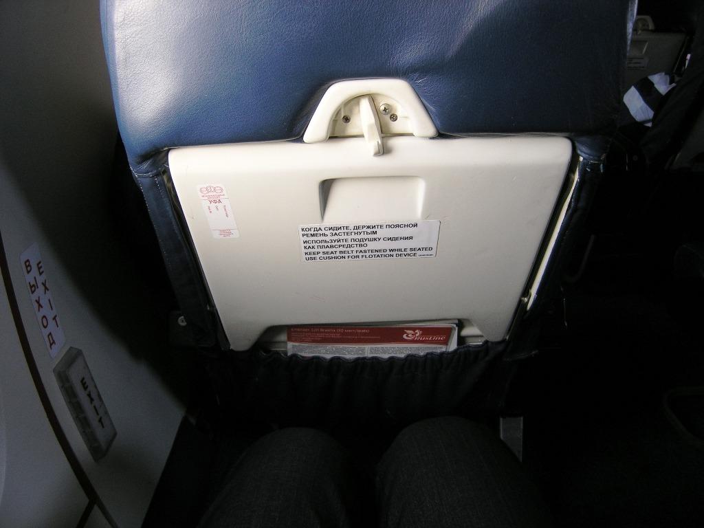 В самолете Эмбраер-120 авиакомпании РусЛайн