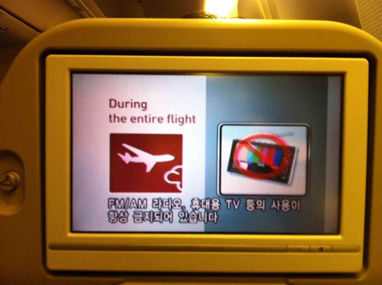 Система развлечений в Боинге-777 авиакомпании Korean Air