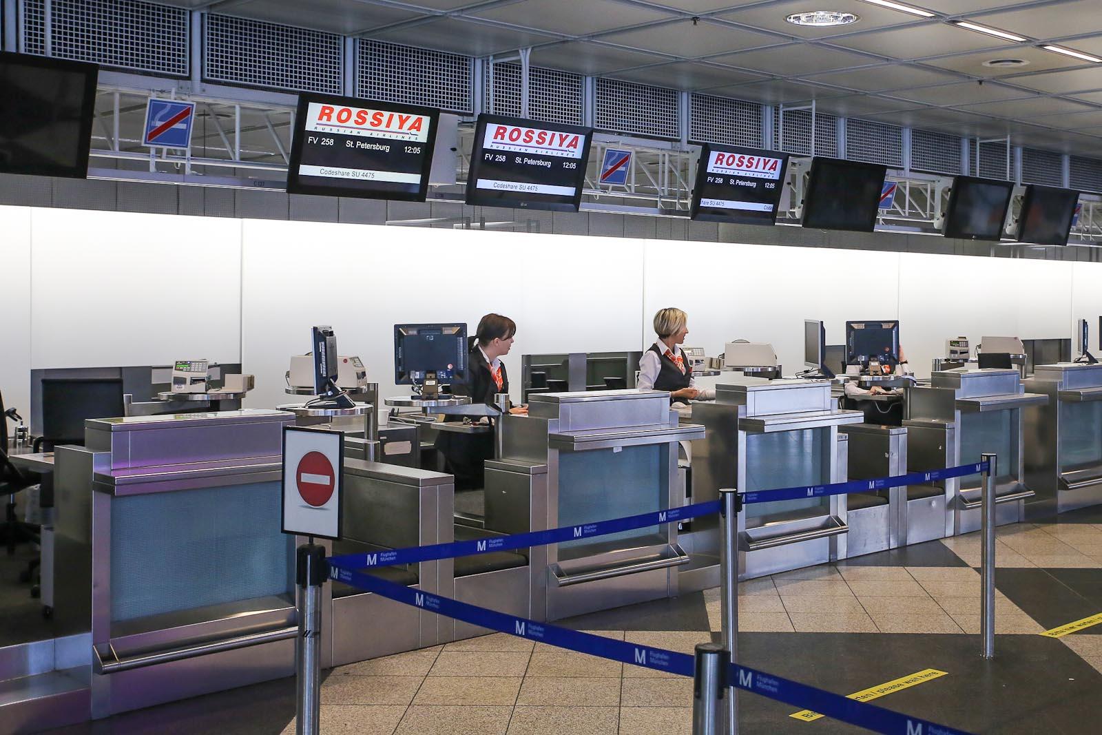 Стойки регистрации в Терминале 1 аэропорта Мюнхен