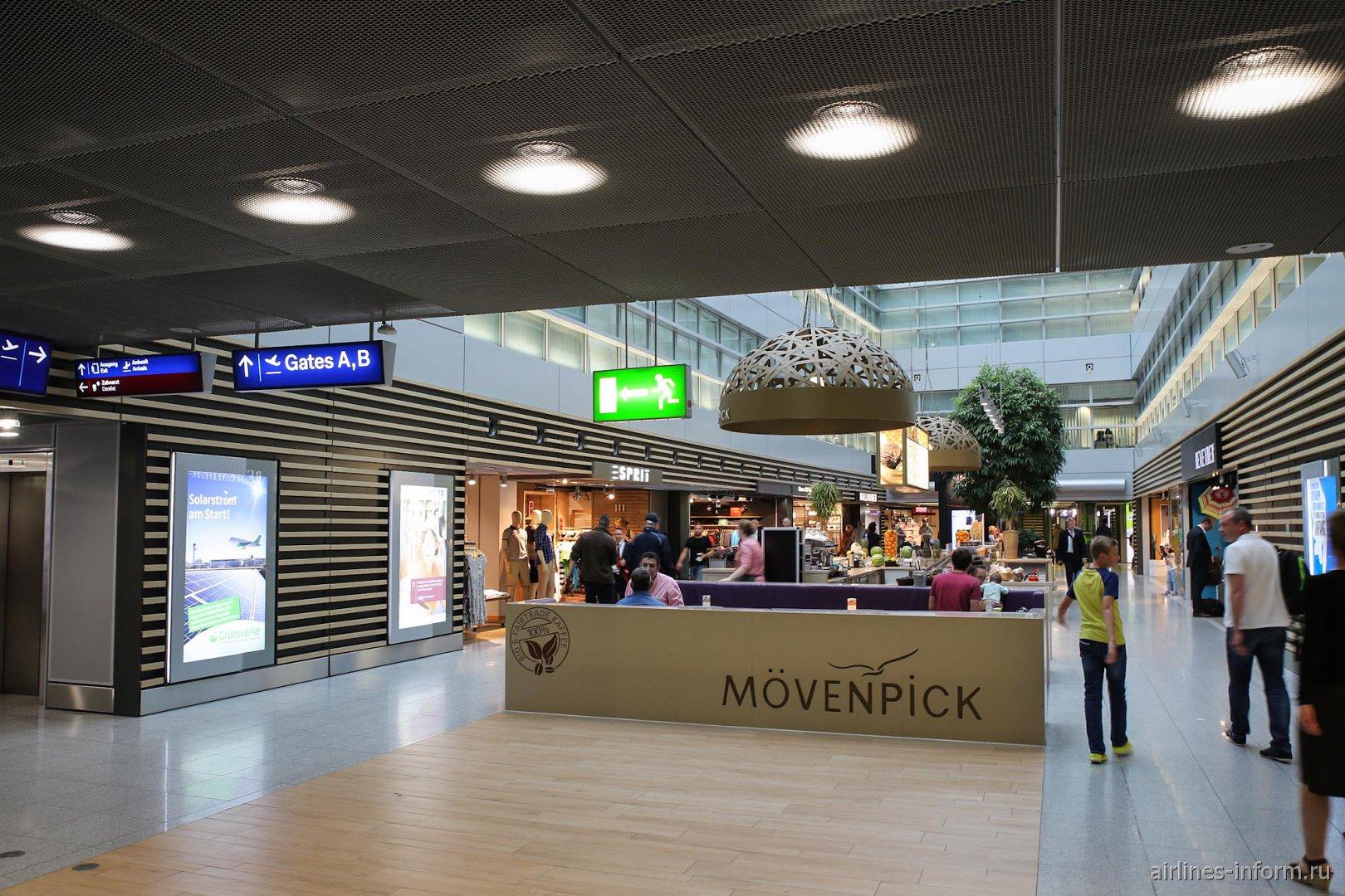 Галерея магазинов в аэропорту Дюссельдорфа