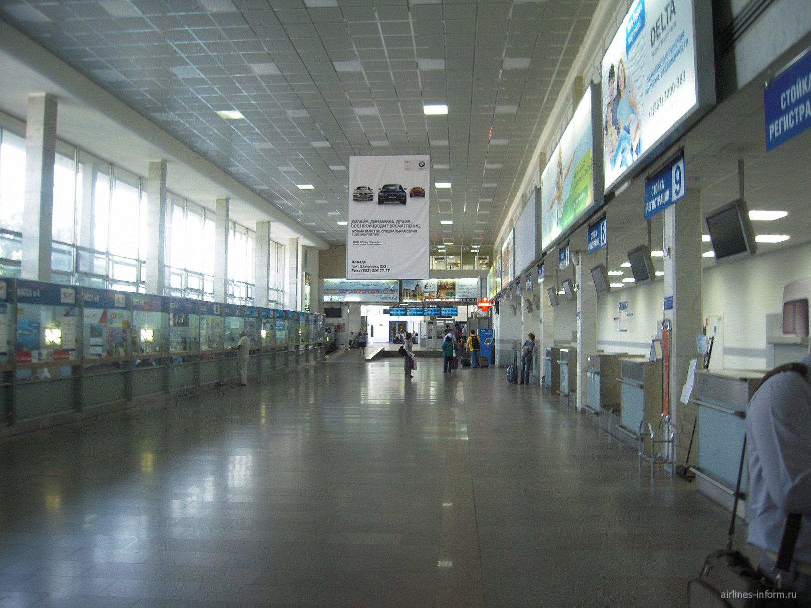 Зал регистрации на рейсы в аэропорту Ростова-на-Дону