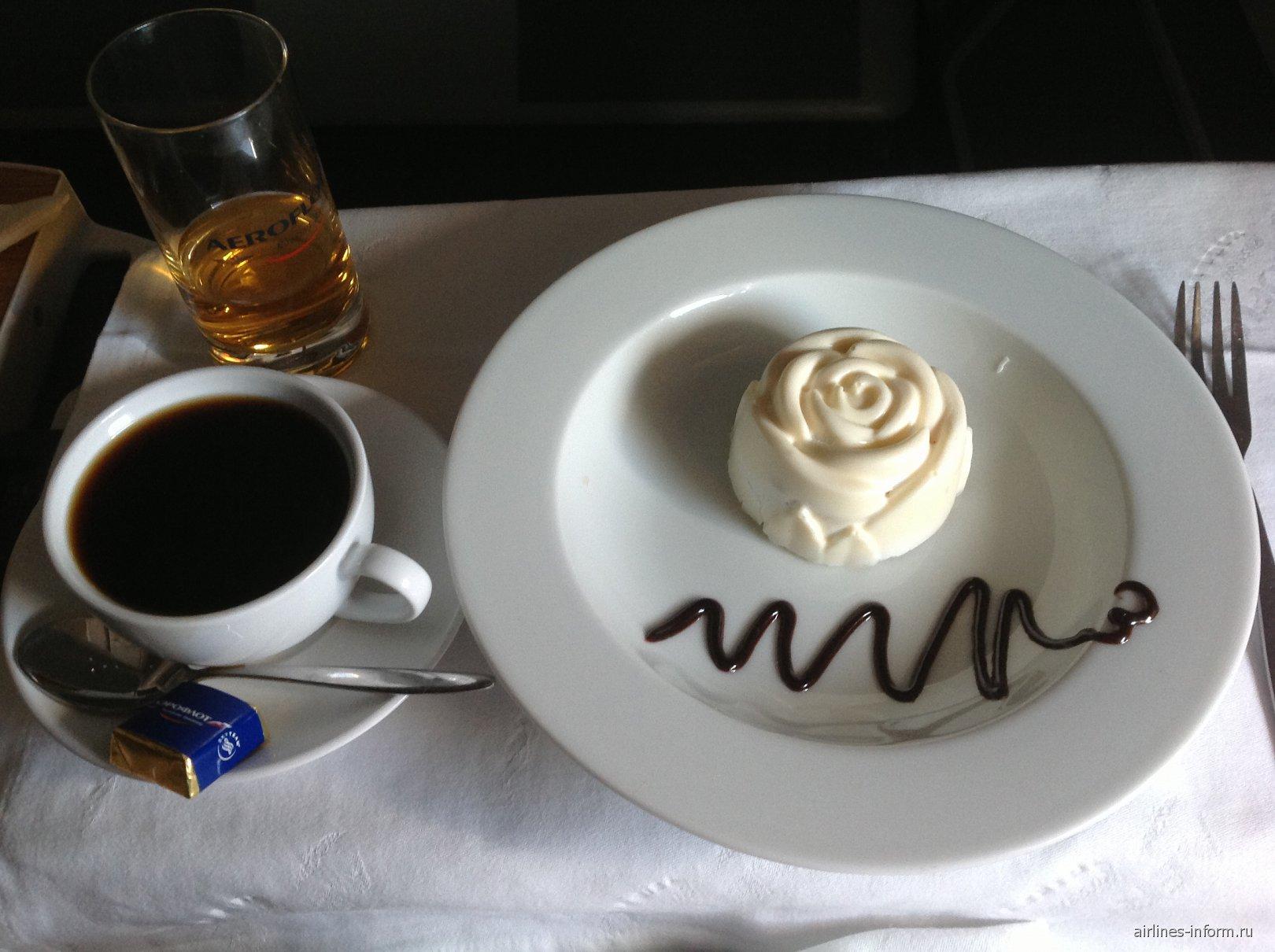 Десерт в бизнес-классе на рейсе Аэрофлота Хабаровск-Москва
