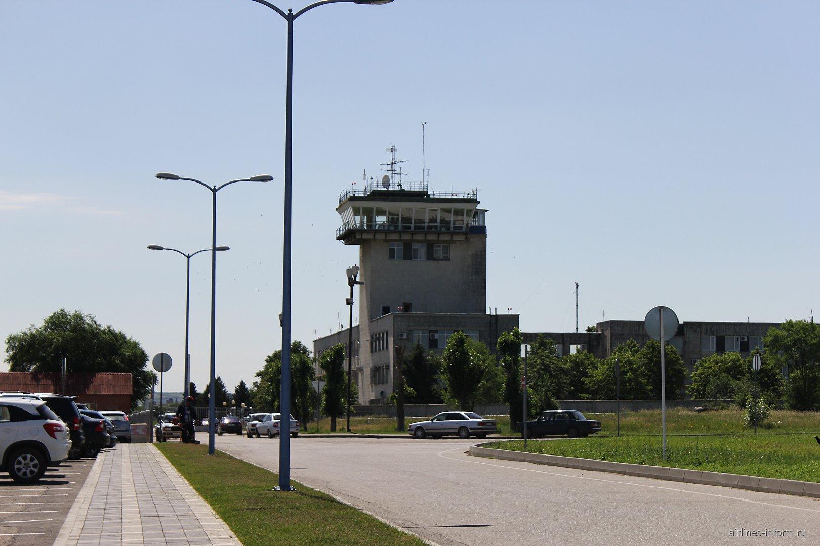 Диспетчерская вышка в аэропорту Минеральные Воды