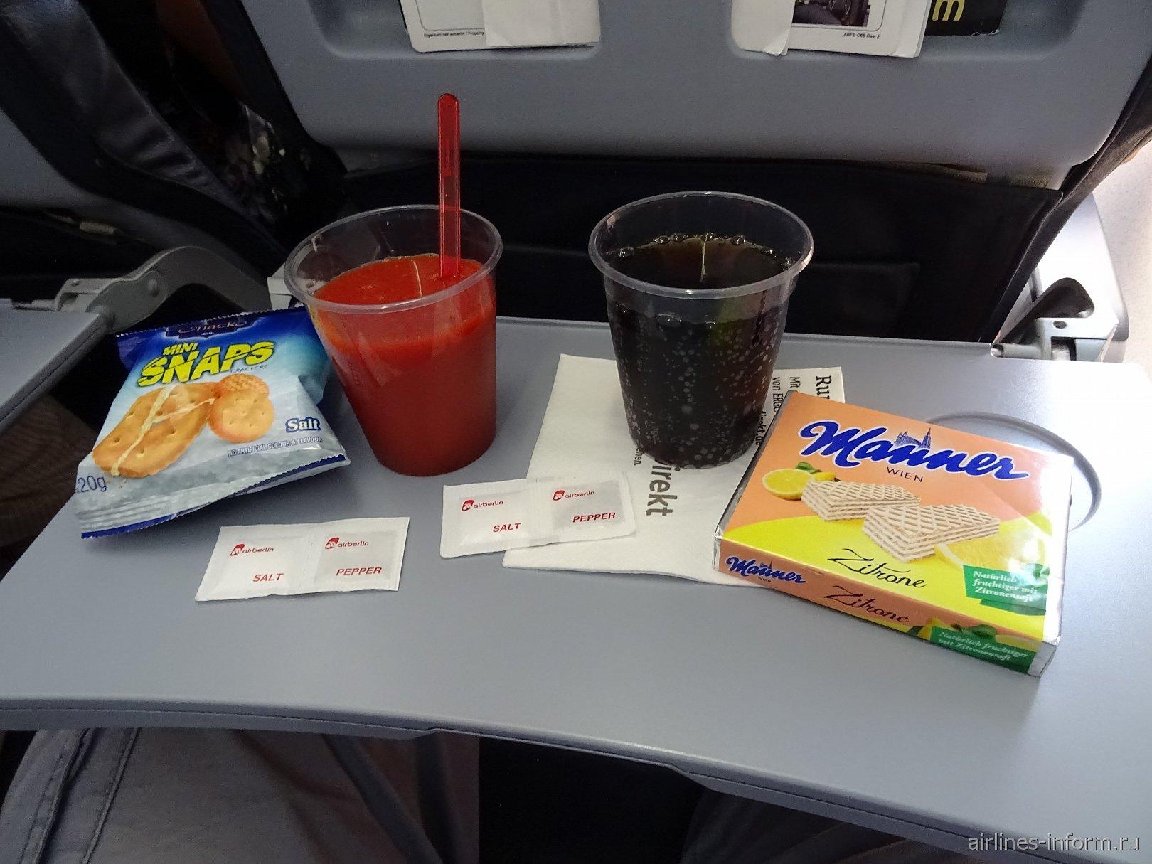 Бесплатное питание на рейсе Берлин-Москва авиакомпании airberlin