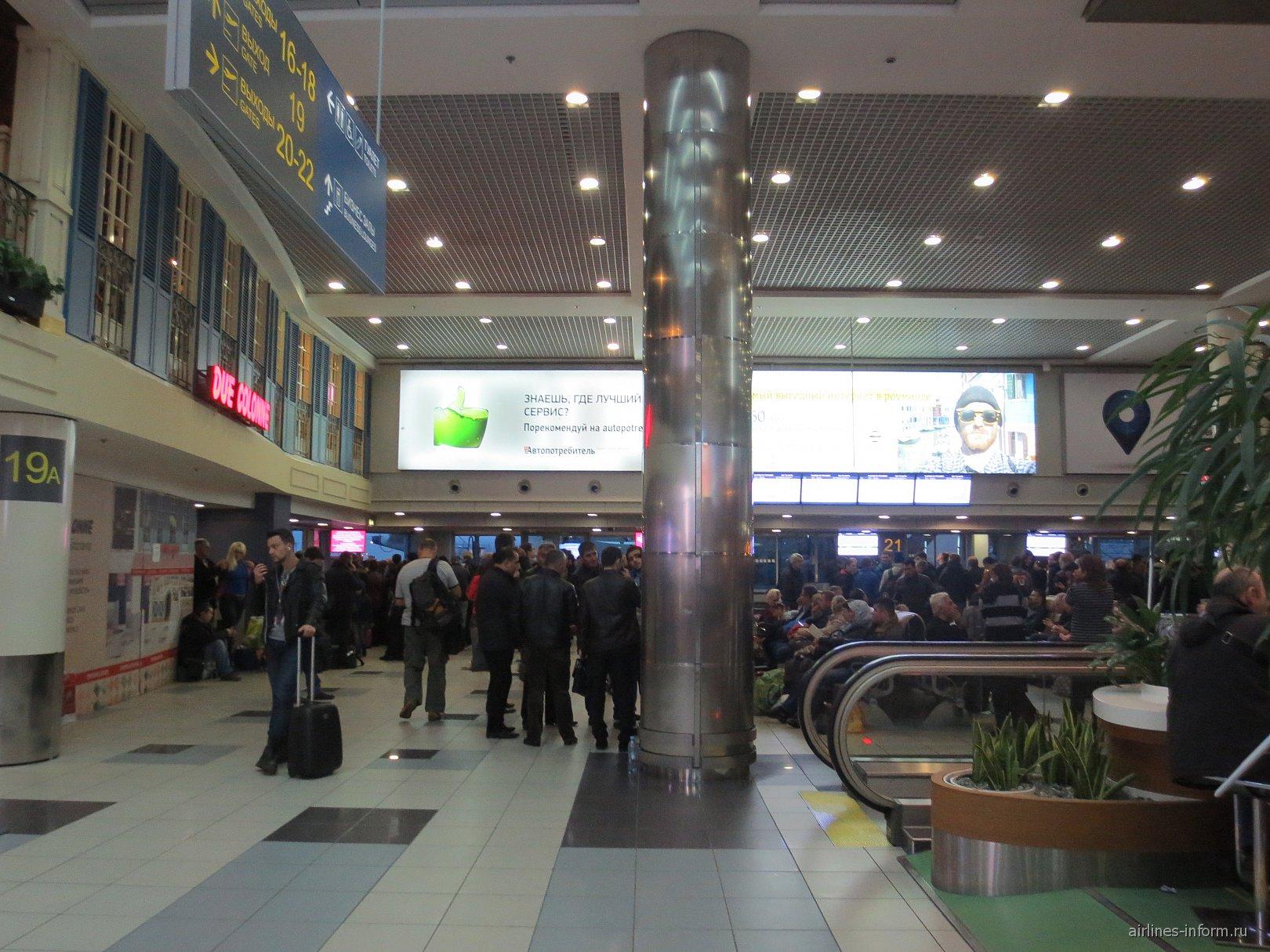 Авиабилеты Стамбул Москва Билеты на самолет Тутуру