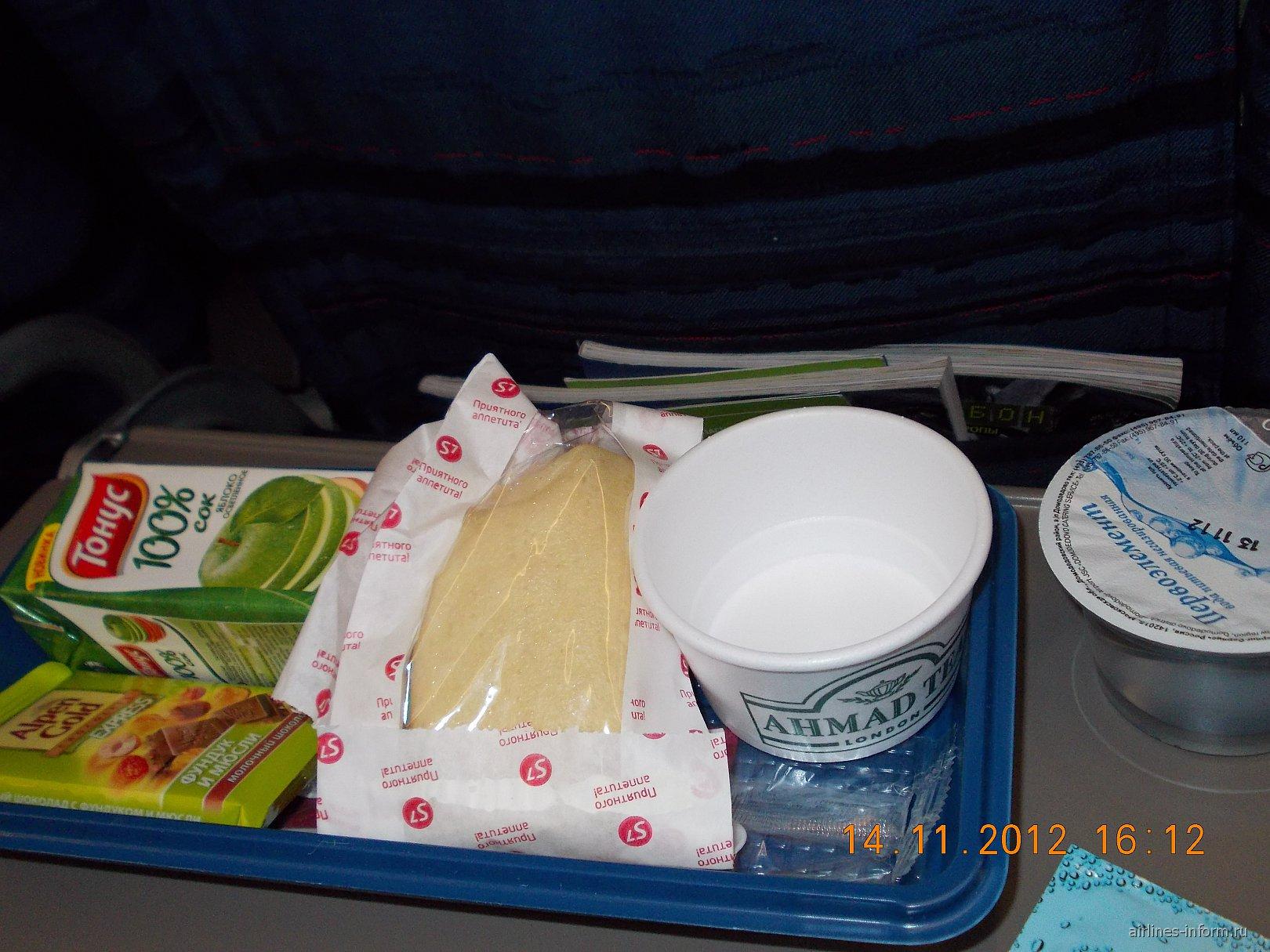Питание на рейсе Москва-Астрахань авиакомпании S7 Airlines
