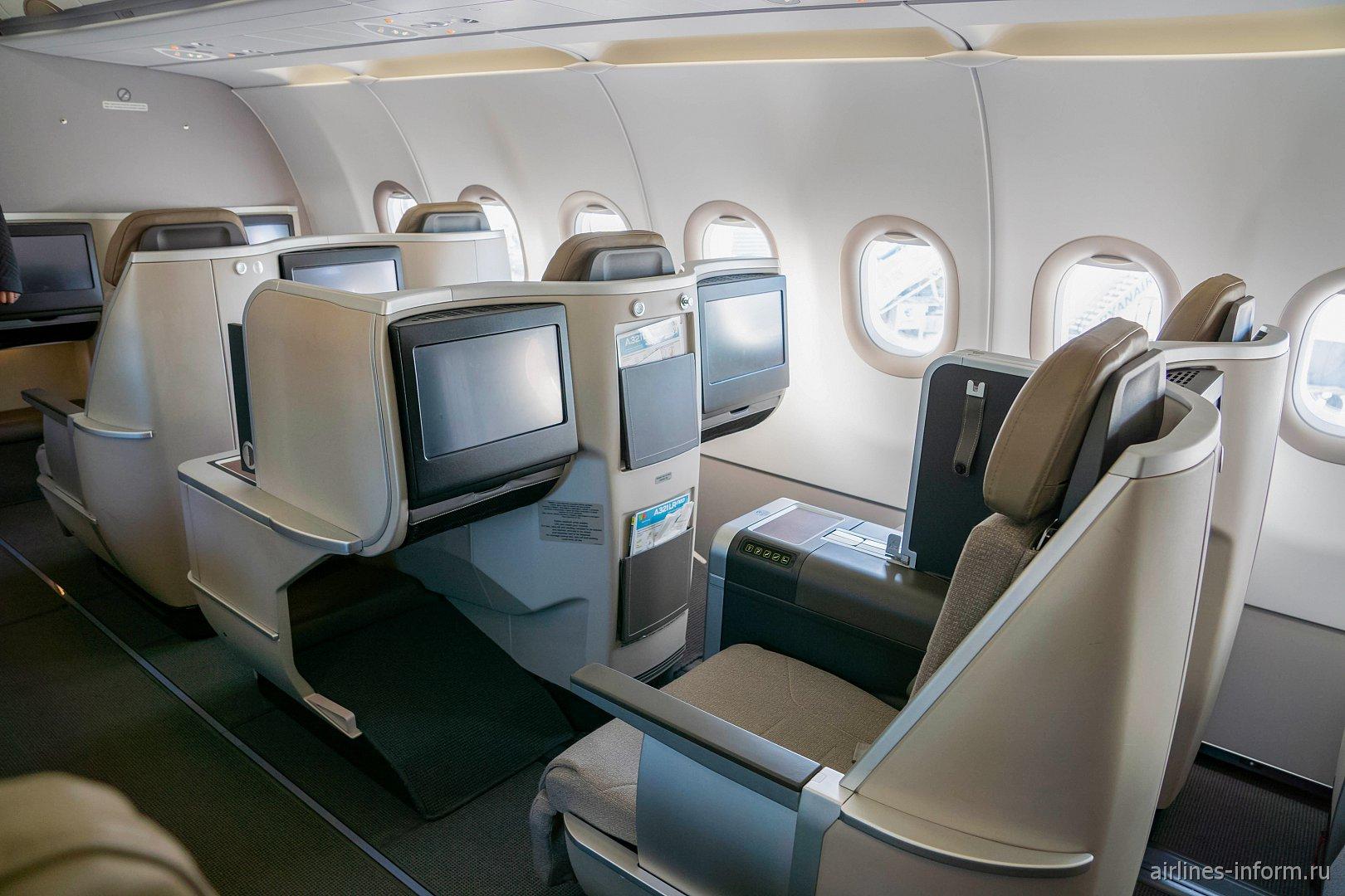 Бизнес-класс в самолете Airbus A321LR авиакомпании TAP Portugal